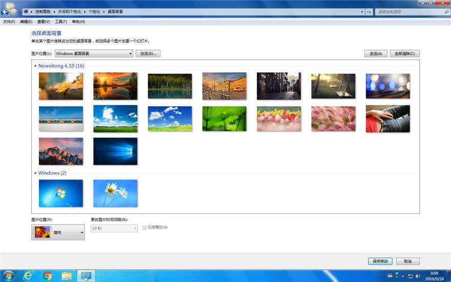 草根吧 10月份专注于Win7 吻妻Win7 64位旗舰版 6.10 Microsoft,驱动精灵,输入法,中文版,旗舰 软件工具 7