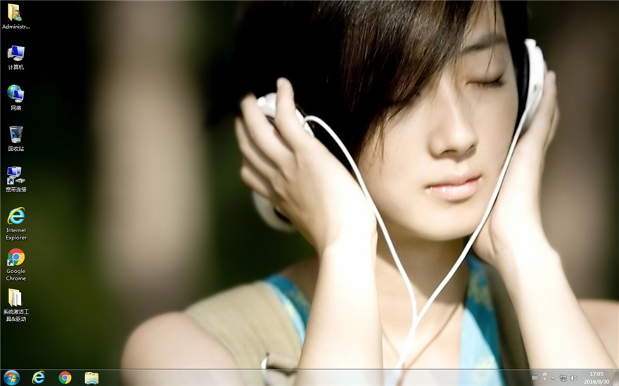 【吻妻】   Win7 32/64位旗舰版 6.9 - fjtzhl2010 - 星期天