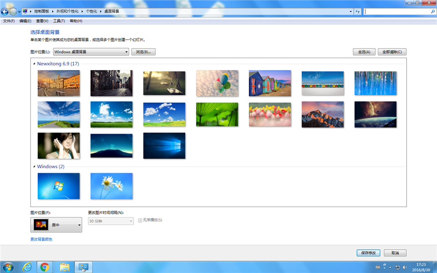 �����ޡ�   Win7 32/64λ�콢�� 6.9 - fjtzhl2010 - ������