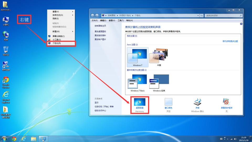 草根吧 10月份专注于Win7 吻妻Win7 64位旗舰版 6.10 Microsoft,驱动精灵,输入法,中文版,旗舰 软件工具 100