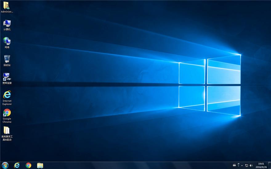 草根吧 10月份专注于Win7 吻妻Win7 64位旗舰版 6.10 Microsoft,驱动精灵,输入法,中文版,旗舰 软件工具 16