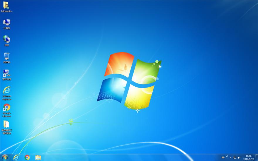 草根吧 10月份专注于Win7 吻妻Win7 64位旗舰版 6.10 Microsoft,驱动精灵,输入法,中文版,旗舰 软件工具 2