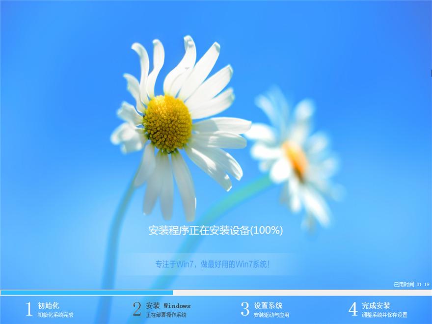 草根吧 10月份专注于Win7 吻妻Win7 64位旗舰版 6.10 Microsoft,驱动精灵,输入法,中文版,旗舰 软件工具 3
