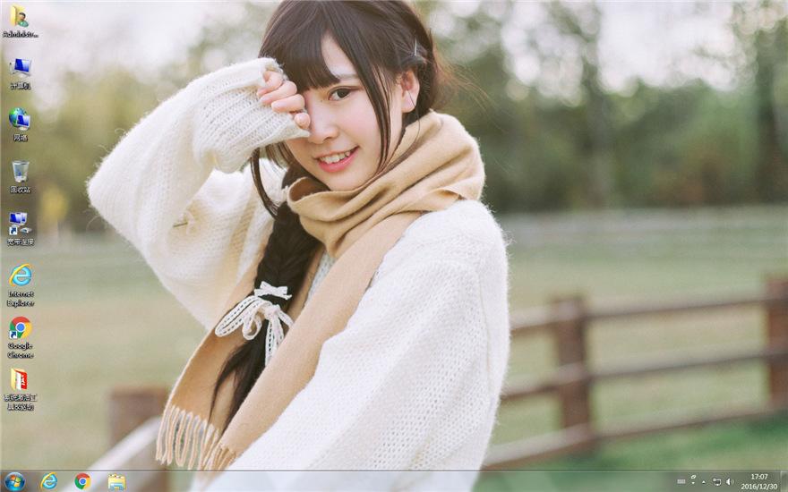 【吻妻作品】1月份专注于Win7作品简介 - fjtzhl2010 - 星期天